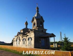 Петропавловская церковь — Бахта