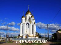 Вознесенский собор — Иваново, улица Карла Маркса