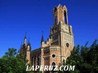Католическая приходская церковь — Каменка, улица Советская