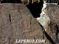 Калбак Таш. Алтайское урочище с рисунками на камнях