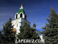 Андреевская церковь — Маркс, улица Куйбышева, 72