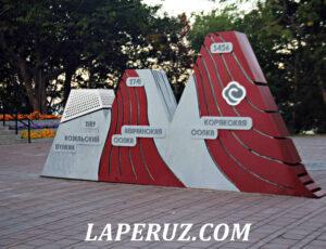 Прогулки по Петропавловску-Камчатскому. Тюлень, пушки и именные скамейки
