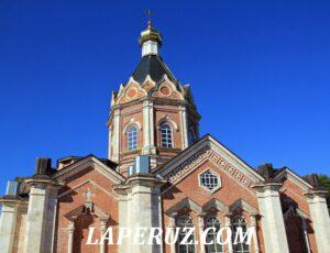 Вознесенский собор — Касимов, Соборная площадь, 19