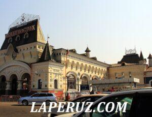 Железнодорожный вокзал — Владивосток, улица Алеутская, 2