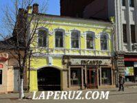 Саратовский мэр распорядился снести старинный дом на пешеходной улице