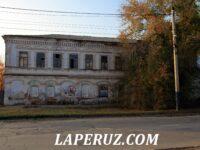Магазин Носина — Балаково, улица Советская, 62