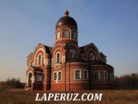 Церковь Покрова — Сокур, улица Босова, 25