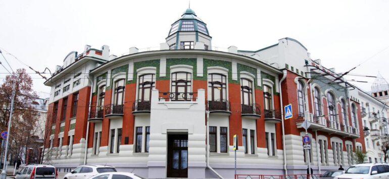 Особняк Общественного собрания— Самара, улица Куйбышева, 157