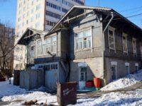 Доходный дом семьи Скидельских — Владивосток, улица Уборевича, 23А