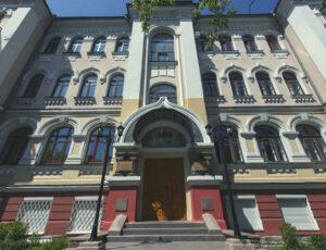 Владивостокская духовная консистория — Владивосток, улица Пологая, 65