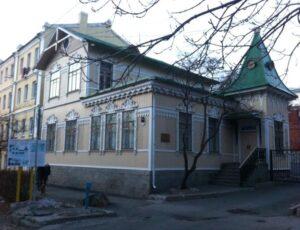 Особняк Е.П. Компаниенко — Владивосток, улица Фонтанная, 21