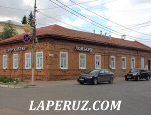 Жилой дом (мозаичной кладки) — Красноармейск, улица Ленина, 58