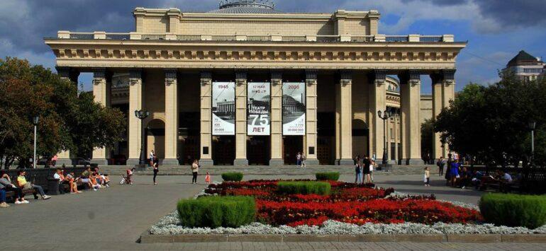Новосибирск от вокзала до театра