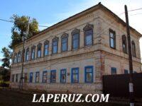 Немецкая школа — Зоркино, улица Первомайская, 40