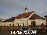 Церковь Бориса и Глеба — Юрьев-Польский, Авангардский переулок