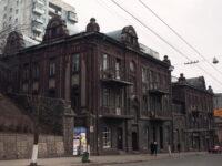 Ансамбль доходных домов Л.С. Скидельского — Владивосток, Океанский проспект, 30