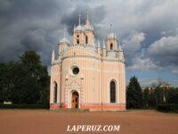 Церковь Рождества святого Иоанна Предтечи (Чесменская) — Санкт-Петербург, улица Ленсовета, 12