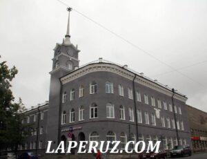 Дом Связи — Петрозаводск, улица Дзержинского, 5