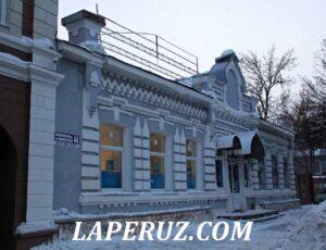 Дом А.Г. Вольмута — Уфа, улица Коммунистическая, 44