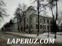 Крестьянский поземельный банк (Национальный музей республики Башкортостан) — Уфа, улица Советская, 14