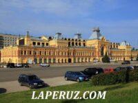 Главный ярмарочный дом — Нижний Новгород, улица Совнаркомовская, 13